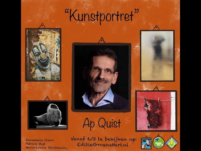 Kunstportret met Ap Quist