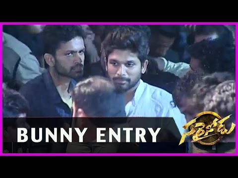 Allu Arjun Entrance @ Sarainodu Success Meet|| Allu Arjun | Rakul Preet Singh | catherine tresa