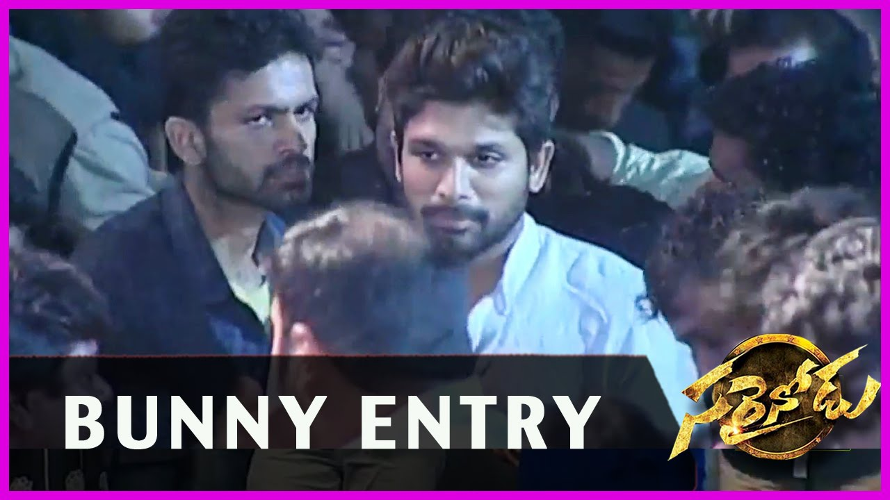 Download Allu Arjun Entrance @ Sarainodu Success Meet