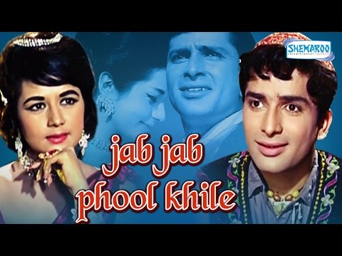 Shashi Kapoor SuperHit Movie 'Jab Jab Phool Khile' - Nanda - Bollywood Movie - Hindi Full Movie