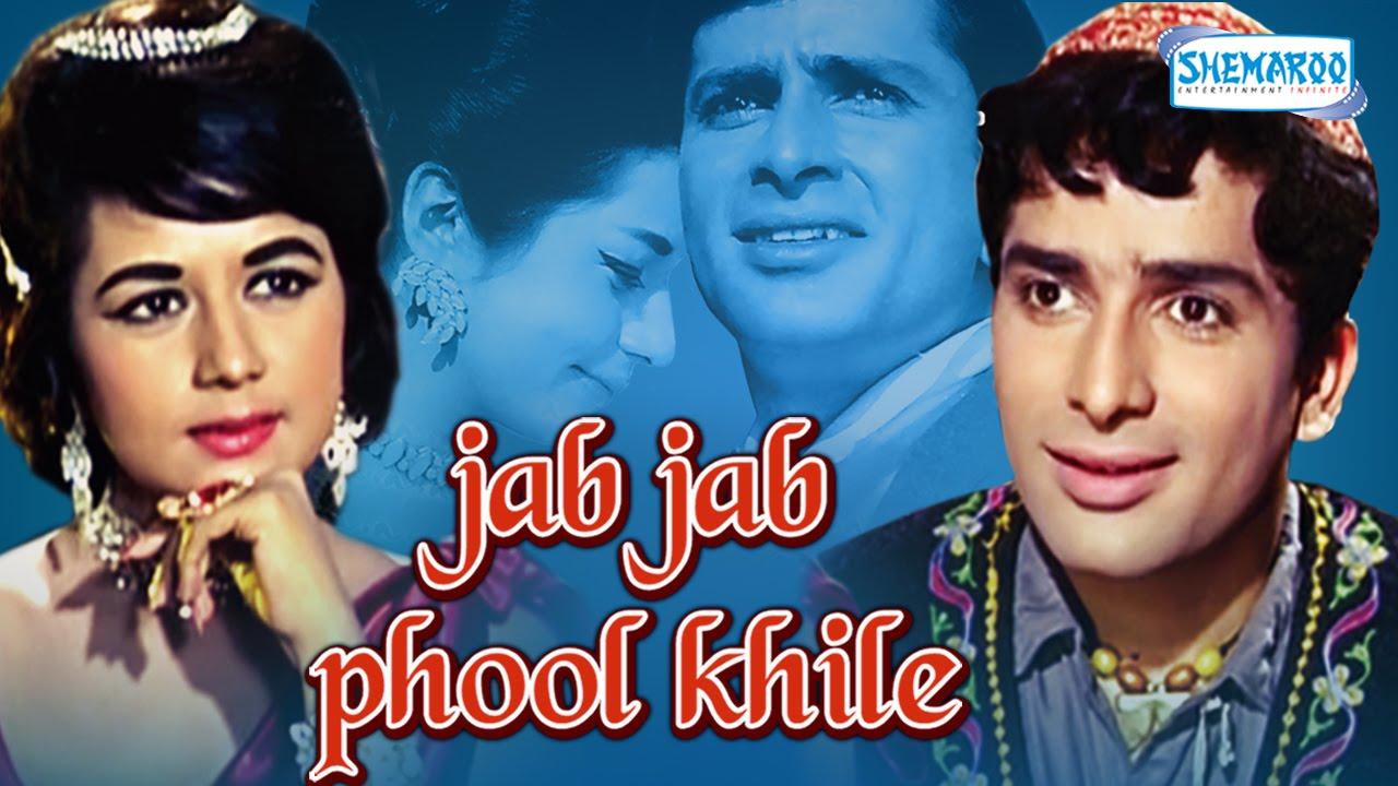 Shashi Kapoor Superhit Movie Jab Jab Phool Khile Nanda