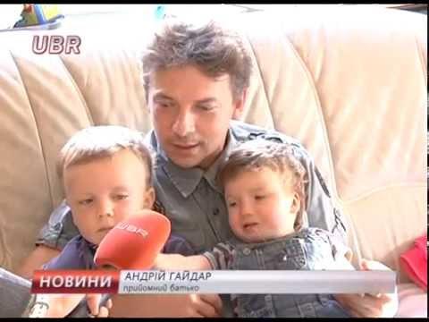 Фото дітей на усиновлення в україні