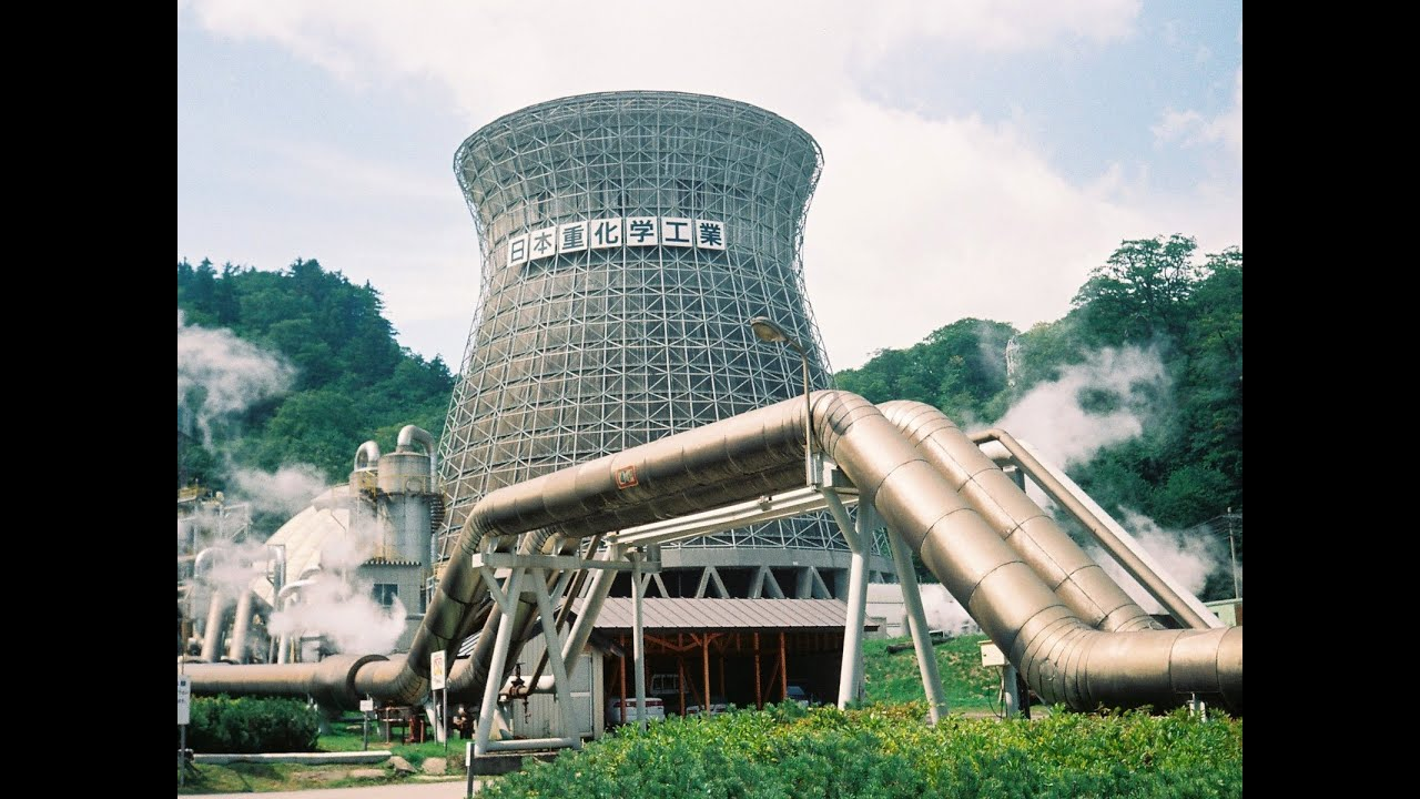 Geothermal Power Plant PPT