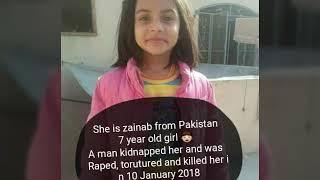 Zainab 7 year old girl was raped and killed in kasur  Pakistan #zainab #murder #Kasur #Pakistan