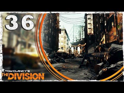 Смотреть прохождение игры Tom Clancy's The Division. #36: УФ-фильтры.