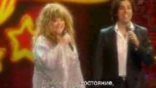 Алла Пугачева и Максим Галкин - Любовь Как Состояние 2007
