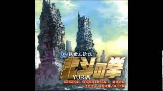 YURIA - Garnet