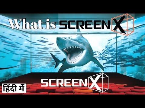 Screen X Kya hai What is Screen X Screen X Theater Experience Screen X Vs Imax Vs 4D from YouTube · Duration:  3 minutes 2 seconds