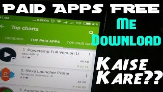 [No Root] Android Paid Apps Free me Download Kaise Kare | How to | Tech Machine