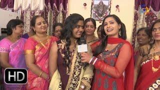 Bhale Manchi Roju - 17th June 2016 -  భలే మంచి రోజు - Full Episode 20