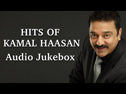Best Songs of Kamal Haasan | Top 15 Hits Jukebox | Superhit Tamil Songs | Birthday Special