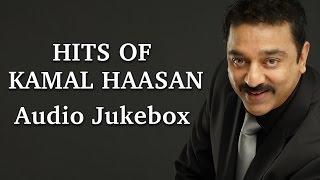 Best Songs of Kamal Haasan | Top 15 Hits Jukebox | Superhit Tamil Songs | Birthday Special