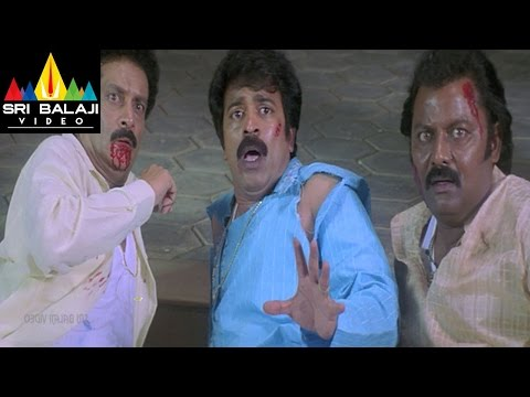 Gorintaku Telugu Movie Part 11/13 | Rajasekhar, Aarti Agarwal | Sri Balaji Video