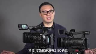 全新 Sony PXW-Z190 短評