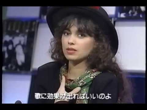 The Bangles Interview (1989 Japan)