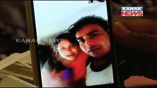 Facebook Helps To Reunite Mumbai Couple In Odis...
