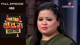 Khatra Khatra Khatra - 17th May 2019 - खतरा खतरा खतरा - Full Episode