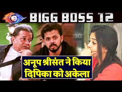 Housemates Turns Against Dipika Coz Of Anup And Sreesanth  Bigg Boss 12 Latest Update