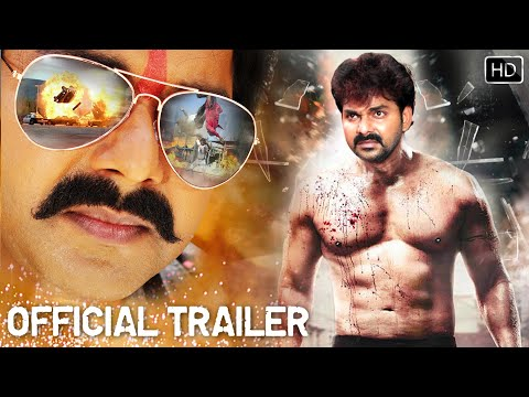 MENTAL RAJ (मेंटल राज) Pawan Singh | FULL HD Trailer 2019 | BHOJPURI SUPERHIT MOVIE 2019