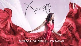 Xonqizi (o'zbek film) | Хонкизи (узбекфильм) SUB ENG 2017