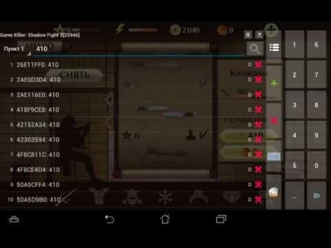 Взлом Shadow Fight 2 (game killer). - YouTube