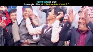 Naya Bato Rojau | By Hiralal Bhujel ( Govinda),Ashram Gurung,Jayanta Kuwar,Binda Achrya