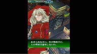 【式神の城】ふみこ・O・Vでクリア【Castle of Shikigami 1CC(Fumiko・O・V)】