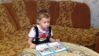 Обучение чтению детей  4-5 лет