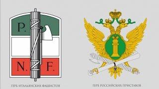 видео Государственная регистрация нормативных правовых актов федеральных органов исполнительной власти в Министерстве юстиции РФ
