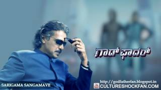 GodFather - Sarigama Sangamave