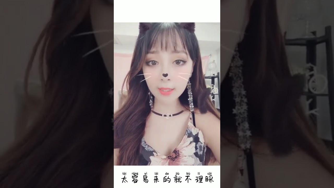 Artis Jepang Xxx Bikin Ngiler Cuk Youtube
