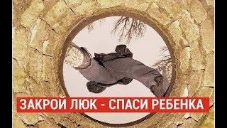 Новости Казахстана. Выпуск от 20.02.19
