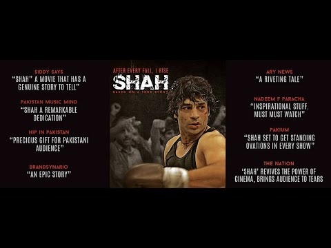 SHAH Full Movie HD Official - Adnan Sarwar