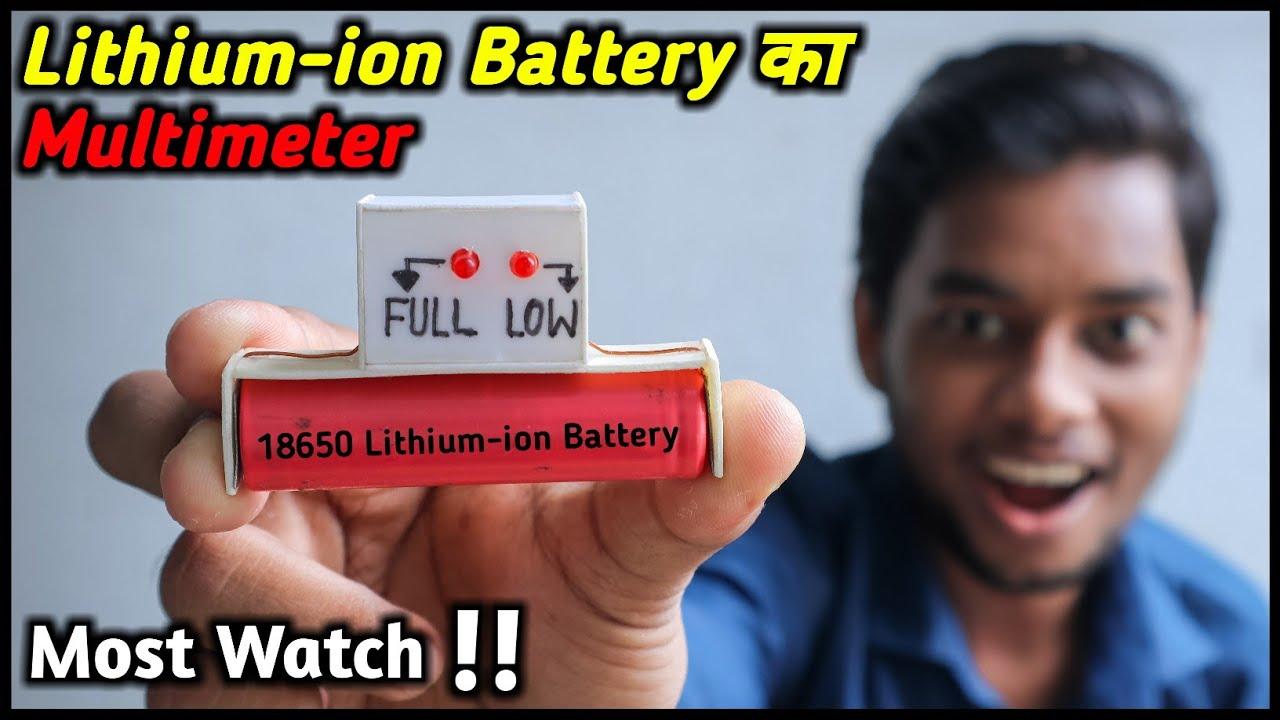 बार-बार Multimeter की जरूरत नहीं    How To Make Voltmeter For 18650 Lithium-ion Battery