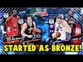 THESE PLAYERS WERE BRONZE AT THE START OF NBA 2K17 MyTEAM!! | NBA 2K17 MyTEAM SQUAD BUILDER