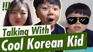 Gambar cover Random thoughts of a cool Korean kid :)