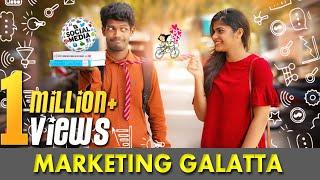 Marketing Galatta | Madrasi