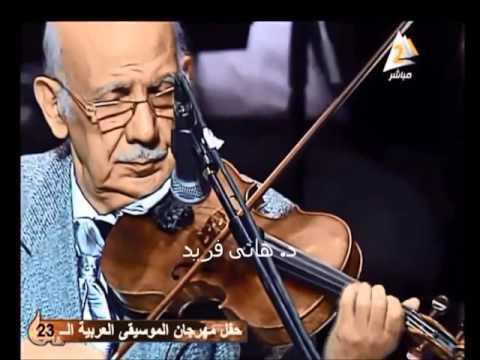 انت عمرى     بعزف سعد محمد حسن