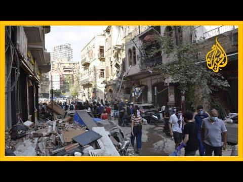 ???? بعد انفجار مرفأ بيروت.. تزايد الضغوط الداخلية والخارجية على الحكومة للاستقالة  - نشر قبل 5 ساعة