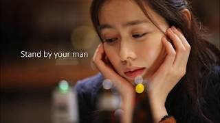 LYRICS Stand By Your Man Carla Bruni 밥 잘 사주는 예쁜 누나 OST
