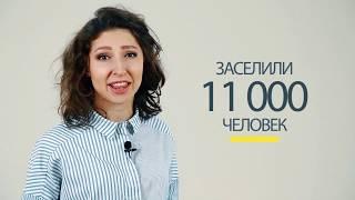 АН Навигатор - аренда квартир, комнат и домов в Уфе.<