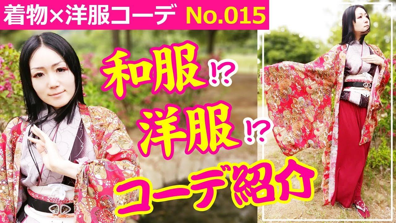 【着物×洋服ミックスコーデ】着物とバッグを同じ和柄にしたら?
