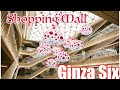 Brand New Shopping Mall in Ginza Tokyo - Ginza Six
