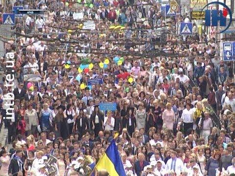 Телеканал ІНТБ: У Тернополі цьогоріч більше 1200 випускників