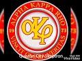 AKP Quezon City Skeptron Family