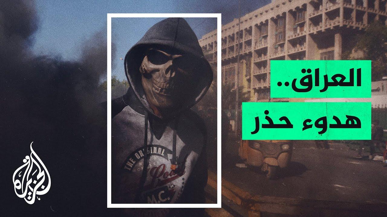 السفير البريطاني بالعراق يدين قتل المتظاهرين وأعمال العنف في الناصرية  - 16:59-2021 / 2 / 27