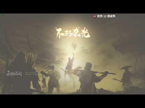 风行云 - -06-16 13:29:51 - 录像