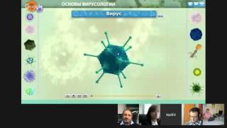 Современные проблемы биотехнологии: от лабораторных исследований к производству