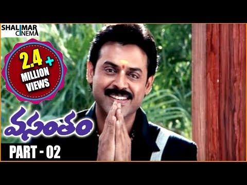 Vasantam Telugu Movie Part 02/13 || Venkatesh, Kalyani, Aarti Agarwal || Shalimarcinema
