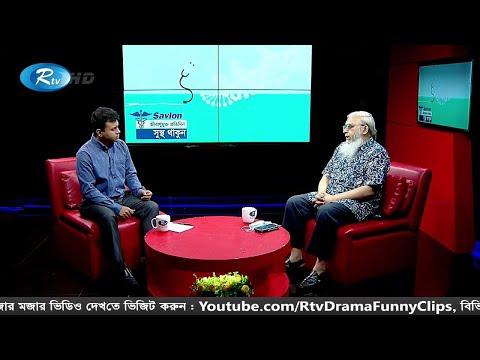 করোনায় করণীয় ও বাংলাদেশের বর্তমান প্রেক্ষাপট | Corona Situation In Bangladesh | Sustho Thakun
